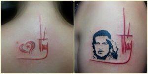 Tatuados por amor a Chávez